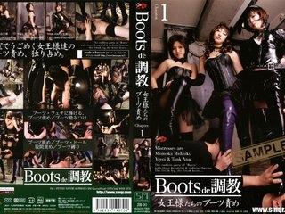 Miduki Momokaori in Boots De Chapter.1 Torture